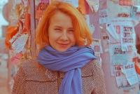Ms Gorustovich, Уфа
