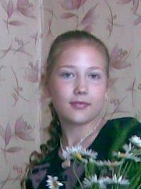 Сашулька Морозова, 2 сентября 1995, Красноярск, id110716456