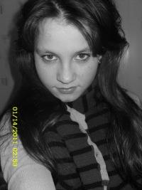 Евгения Коротовская, 22 октября , Черногорск, id124461853