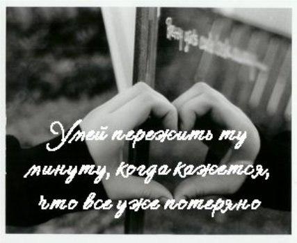 картинки про любовь очень красивые