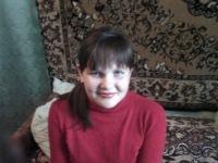 Алина Грыценко, 13 января , Санкт-Петербург, id131257387