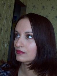 Светлана Риве, Limoges
