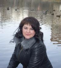 Надежда Микитина, 21 декабря 1998, Екатеринбург, id72066163