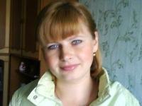 Анастасия Ермакова, 24 мая 1983, Ленинск-Кузнецкий, id127216620