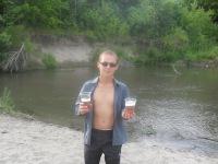 Виталий Алексеенко, 19 июля 1991, Бийск, id130539620