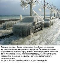 Константин Зотов, 1 февраля 1991, Барнаул, id132761815