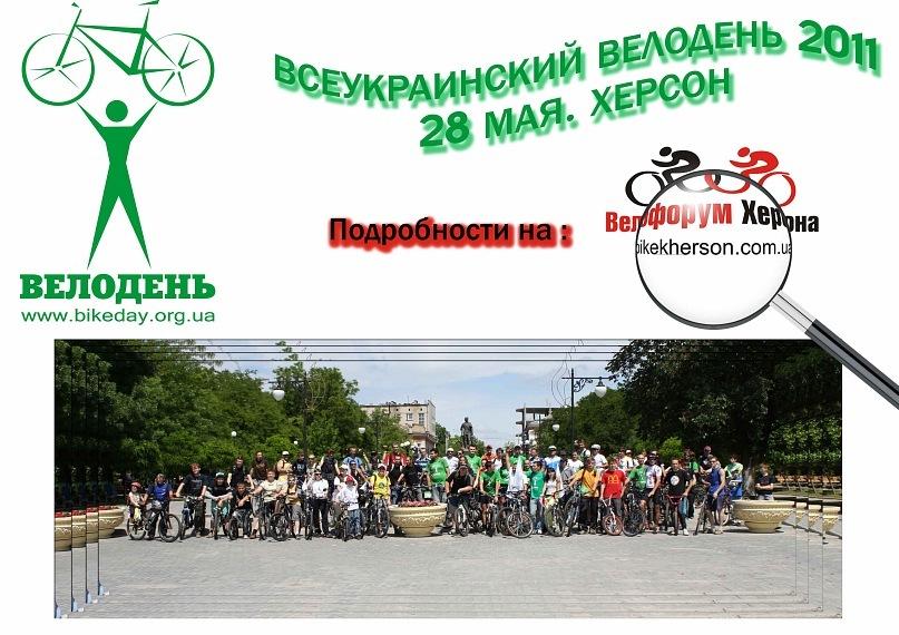 http://cs10928.vkontakte.ru/u85767772/115759252/y_3f5630b0.jpg