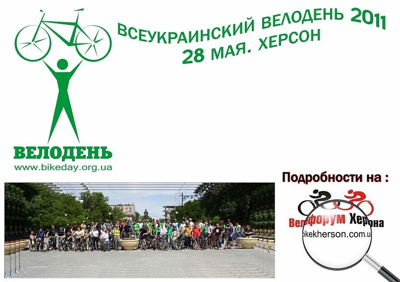 http://cs10928.vkontakte.ru/u85767772/115759252/y_7ec83e8f.jpg