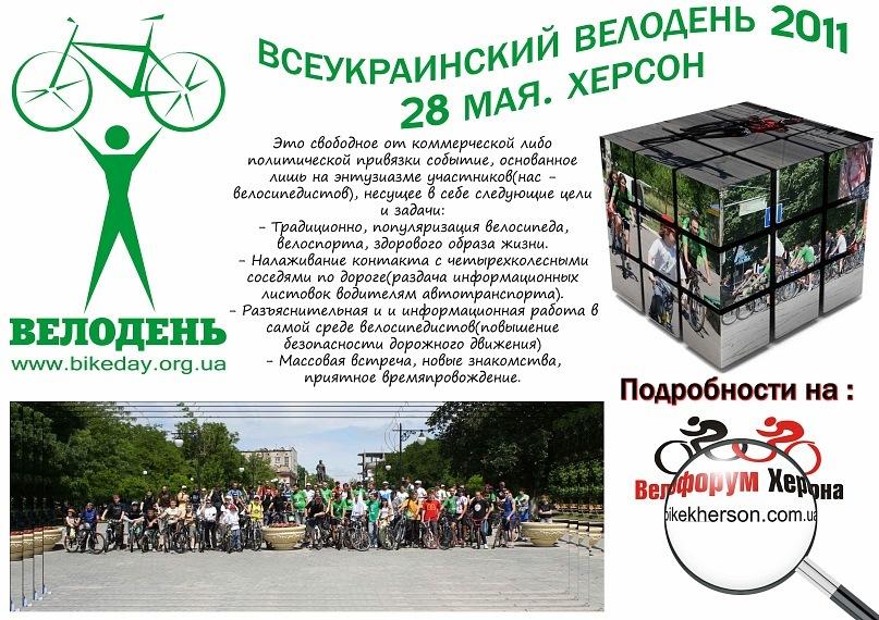 http://cs10928.vkontakte.ru/u85767772/115759252/y_ffac0007.jpg