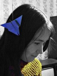 Катя Гайсинская