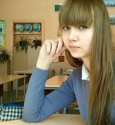 Диана Наркаева, 10 октября , Саранск, id152753579