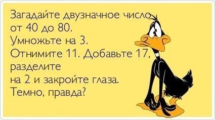 А ВАМ ТЕМНО???????????????????????????????????