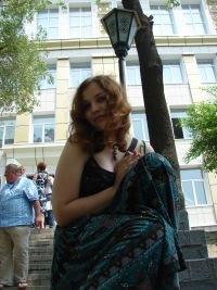 Юлия Шепетько, 8 апреля 1991, Владивосток, id109955734