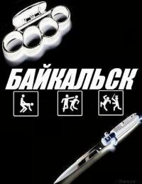 Алексей Окладников, 19 мая 1995, Байкальск, id121062289