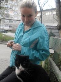 Марина Андреевна, 17 декабря 1991, Первоуральск, id12614741
