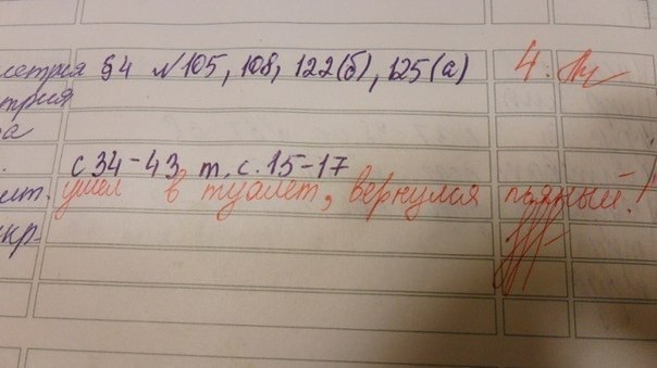http://cs10930.vkontakte.ru/u210478/-14/x_41227243.jpg