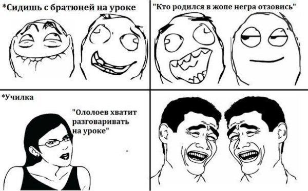 Э-Да-Э Э-Нет-Э | ВКонтакте