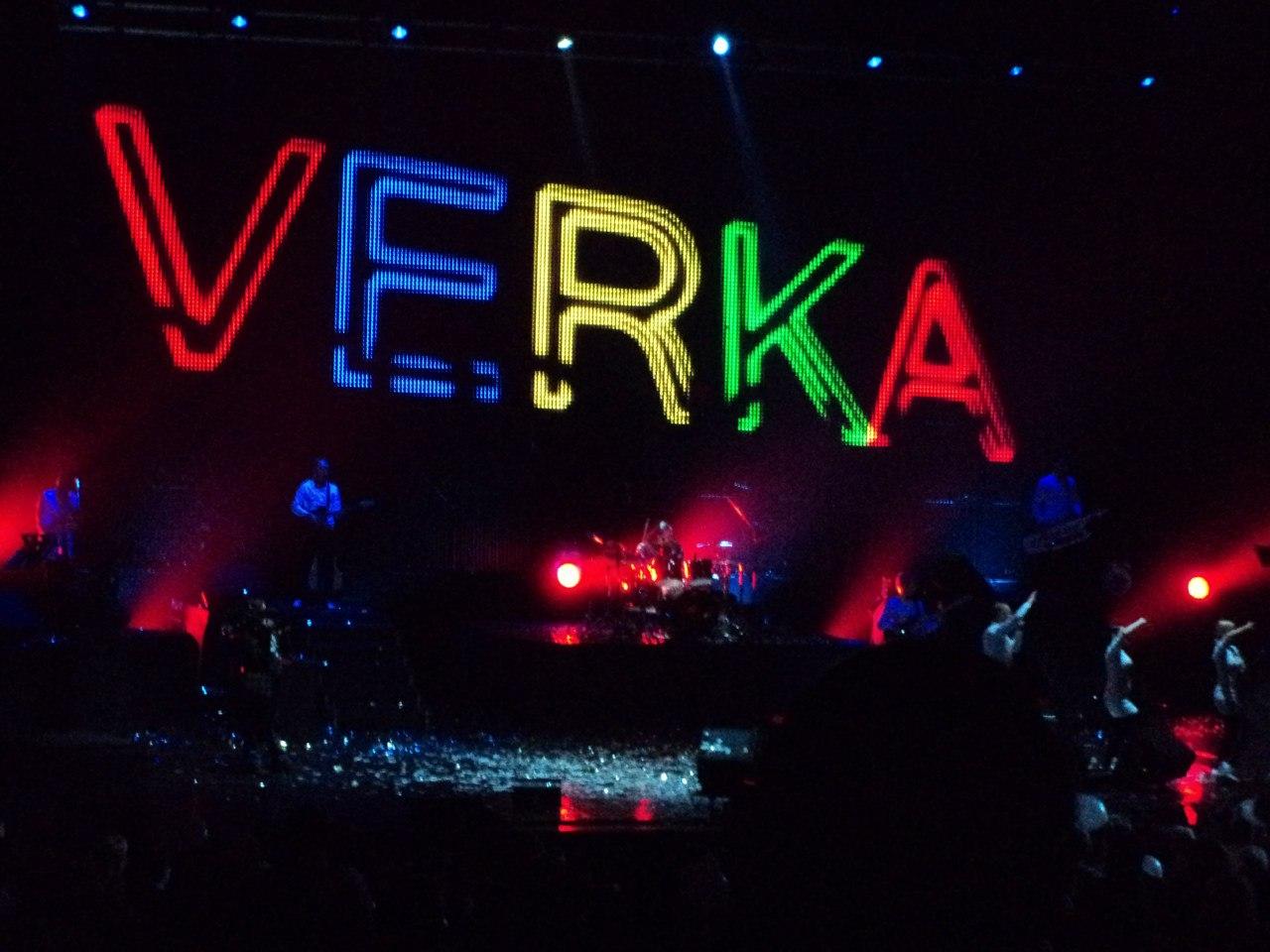 Верка Сердючка концерт в Питере смотреть видео