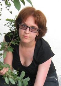 Мария Самсонова, 9 апреля 1991, Барнаул, id121120742