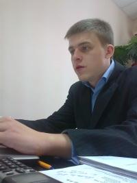 Андрюха Романко, 12 октября , Ессентуки, id43561295