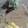 ДелаБумажные Свадебные приглашения Ручная работа