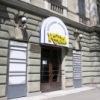 Одесский Театр Юного Зрителя (ТЮЗ)