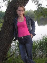 Марина Медянцева (маликова), 18 июня , Пенза, id115715139
