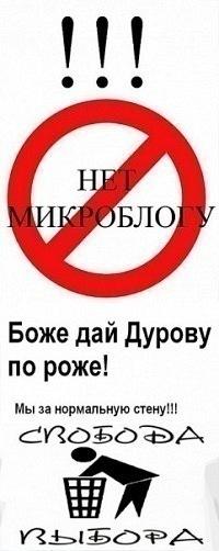 Oleg Пушкин, 17 декабря , Самара, id120300087