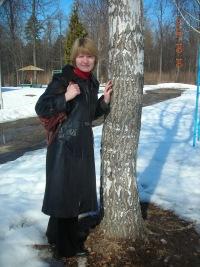 Татьяна Орлова, Ульяновск, id95301464