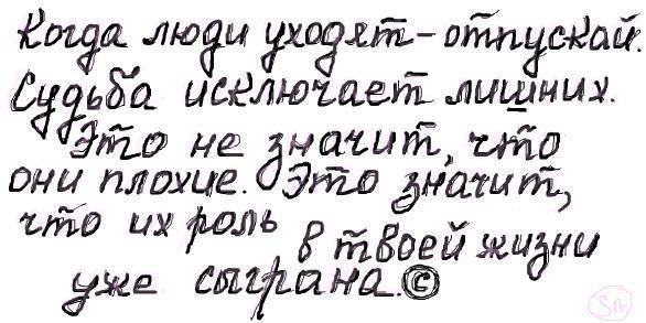 сердечки на аву вконтакте: