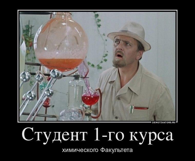 Тот программа юмористическая на тнт один ведущий Ромашов, как