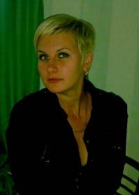 Анастасия Литвиненко, Горловка
