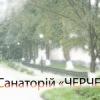 Опільське село Черче