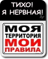 Настённка Шабанова, 12 апреля , Москва, id102759030