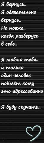 Аришка Кошковая, 12 мая , Кандалакша, id112133528