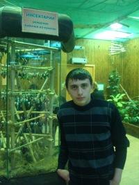 Natiq Mutallimov, 18 апреля 1990, Горно-Алтайск, id132552825