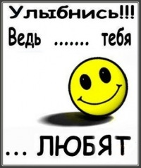 Окся Морозова, 7 июля 1996, Екатеринбург, id152869004