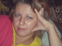 Наталья Кучеренко, 8 июня 1977, Полтава, id174173297