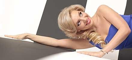 Голая Таня Миловидова и другие голые звезды на Starsru.ru