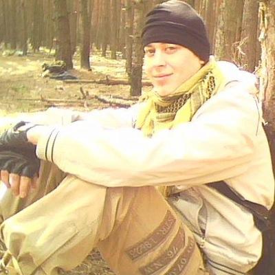 Александр Горбунов, 23 января 1989, Тула, id25225842