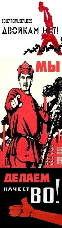 Диссертация на заказ Омск ВКонтакте Диссертация на заказ Омск