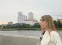 Елена Горинова, 17 августа 1988, Челябинск, id29665727
