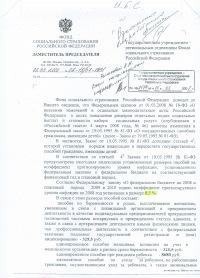 Ольга Кудашова, 5 августа 1987, Ижевск, id78186752