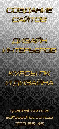Αртем Φедоров, Одесса, id84531592