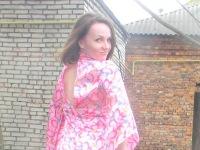 Катерина Сергей, 21 июня , Барановичи, id85983828
