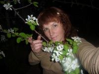 Елена Синицына, 30 апреля , Канск, id106652280