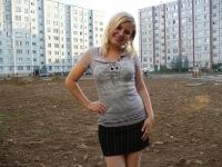 Марина Прудникова, 8 сентября 1977, Калуга, id128961202