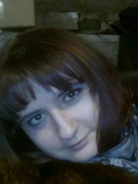 Лена Асанова, 27 января , Гусиноозерск, id130107637