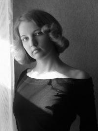 Наташа Карпинская, Jūrmala