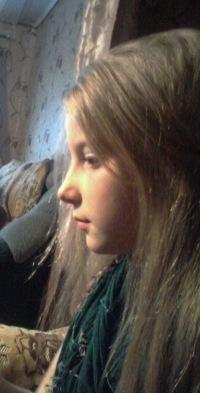Елена Князева, 11 января , Орел, id153090500